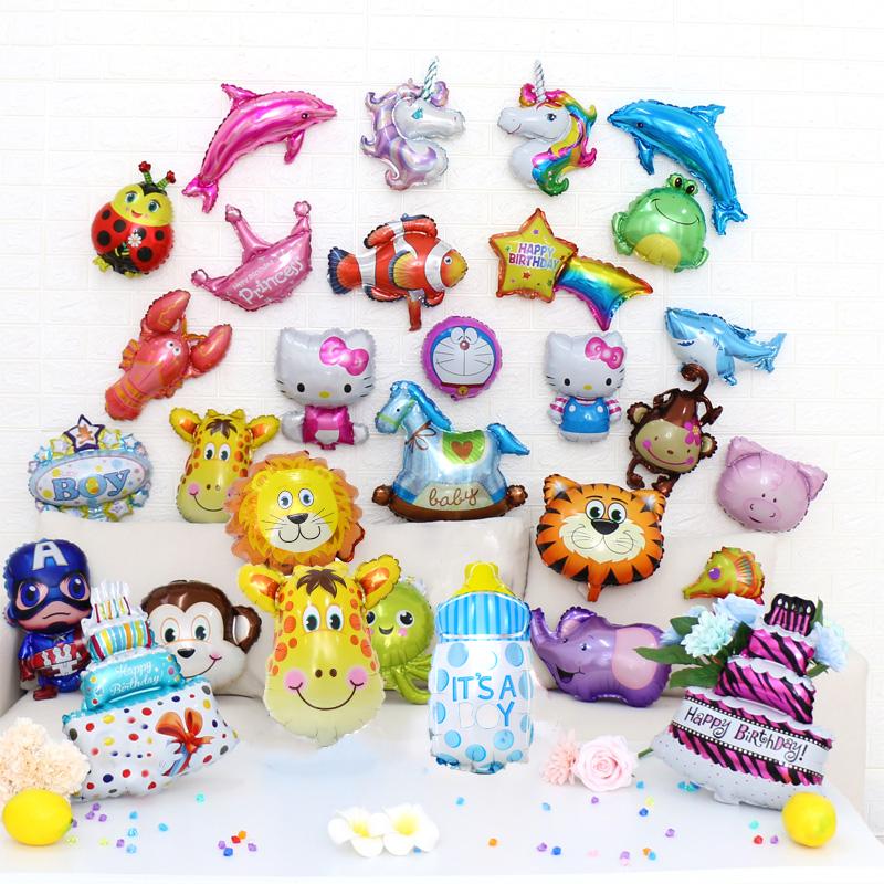 迷你奶瓶婴儿飞马生日气球铝膜木马婚庆气球周岁派对布置卡通