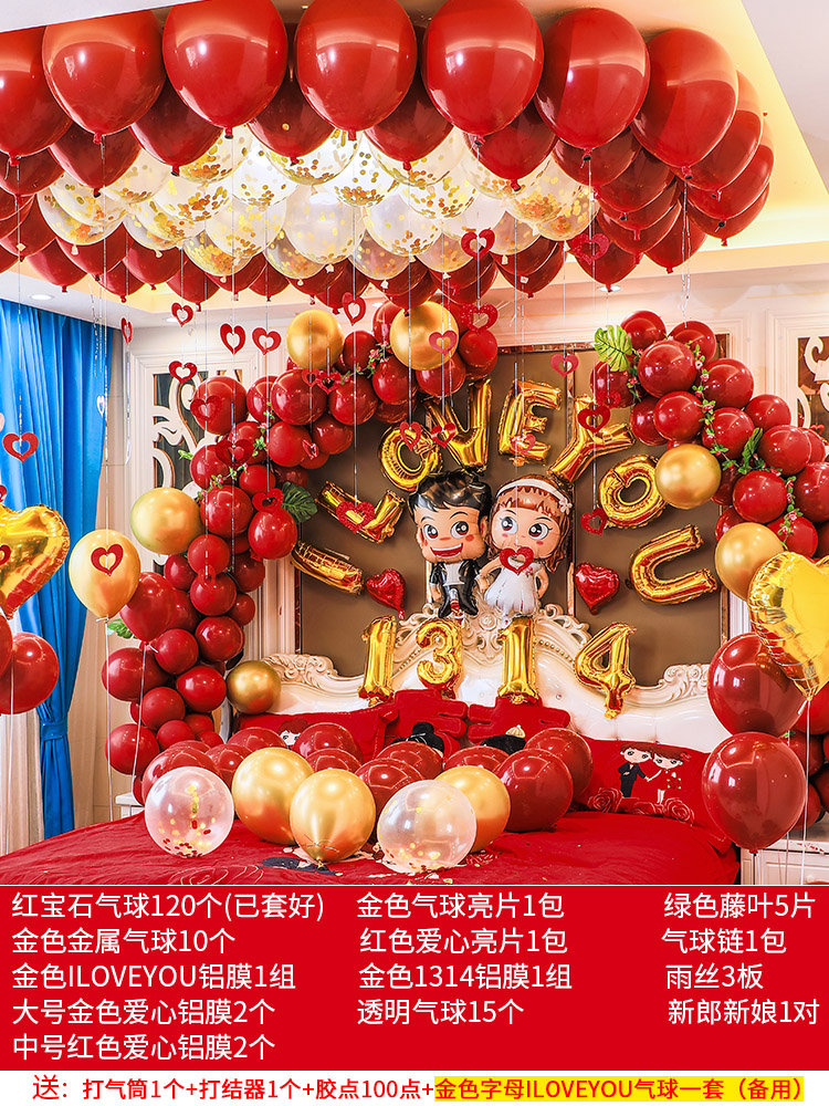 White-headed Elderly (send Balloon Package) [order And Save 3-25 Yuan]