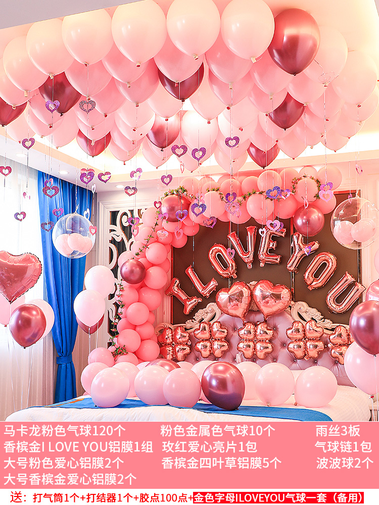 Wholeheartedly (send A Balloon Package) [order And Save 3-25 Yuan]
