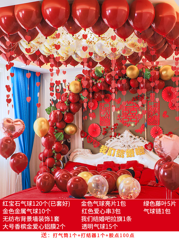 Hundred Years Of Good Cooperation (send Balloon Package) [orders Will Be Reduced By 3-25 Yuan]