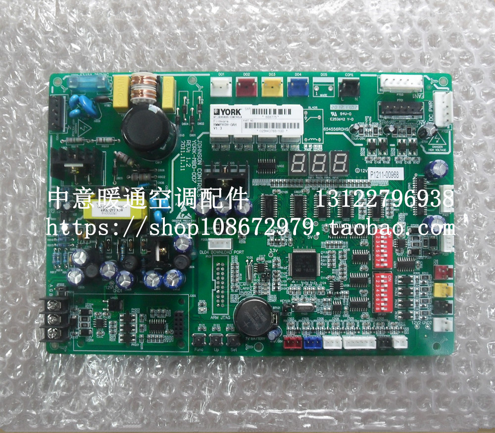 Usd 34054 York Air Conditioning Control Panel Ydcd Inverter Conditioner Circuit Board Multi Line Computer Yvoh Indoor Electrical