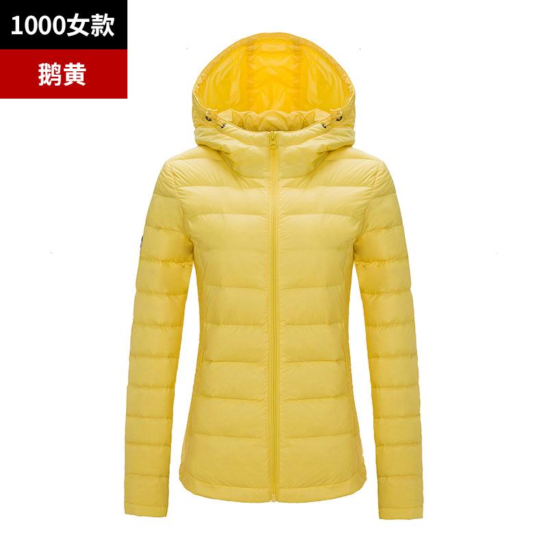 Гусь желтый - 1000 женщин