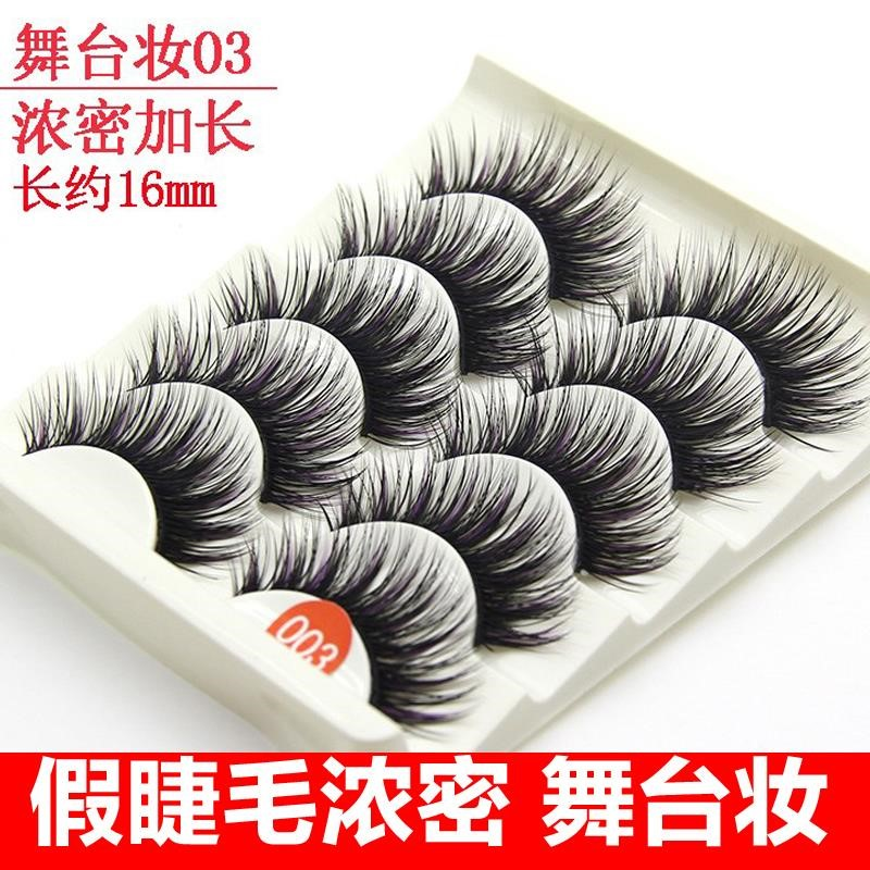 False eyelashes thick stage makeup Performance nightclub roll-up long fiber long cross eyelashes grinding point color imitation
