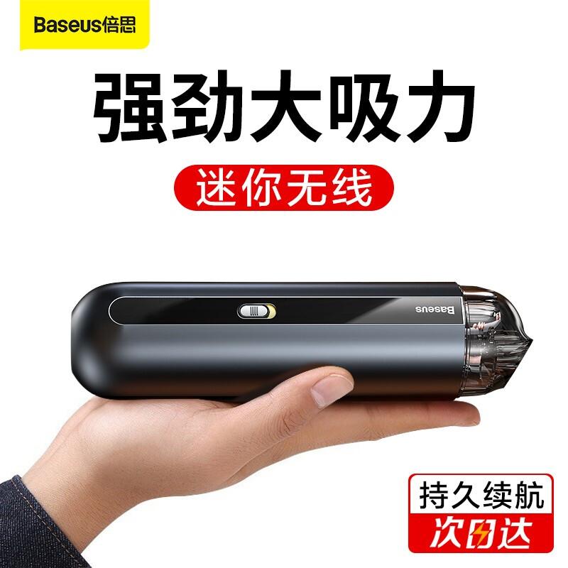 倍思车载吸尘器无线充电大功率强力汽车用家用手持便携式车内小型