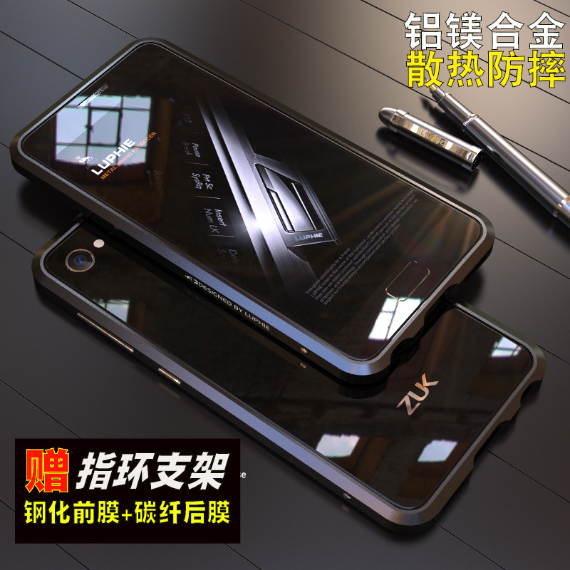 zuk z2 mobile phone shell metal shell Z2 metal frame Lenovo Z2 protective  sleeve shell drop 3496a5d22d