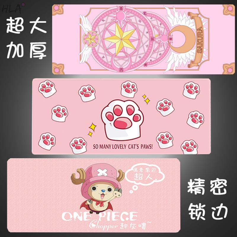 日系卡通二次元百变小樱点魔法阵粉色可爱创意鼠标垫动漫超大桌垫