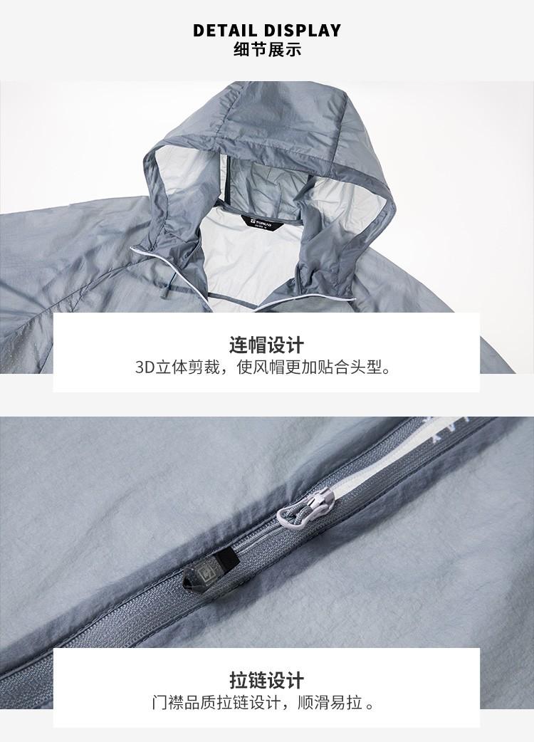 探路者 21新款 UFP 40+防晒 女轻薄透气皮肤衣 图11