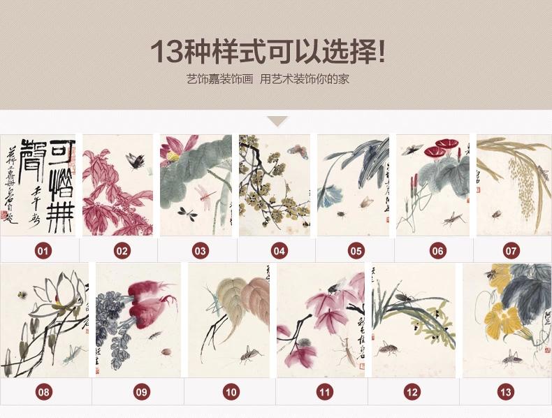 装饰画宝贝详情-06_11 (2)