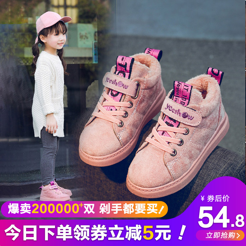 童鞋女童鞋棉鞋冬季2018新款鞋子宝宝男童加厚儿童鞋加绒二棉冬鞋