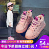Children's shoes girls shoes cotton shoes winter 2018 new shoes baby boy thickening children's shoes plus velvet two cotton winter shoes