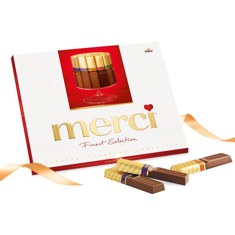 尚洲食品 德国进口merci精选牛奶巧克力250g多口味巧克力礼盒装-给呗网