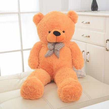 泰迪熊公仔玩偶大号毛绒玩具抱抱熊布娃娃女生卡通抱枕生日礼物