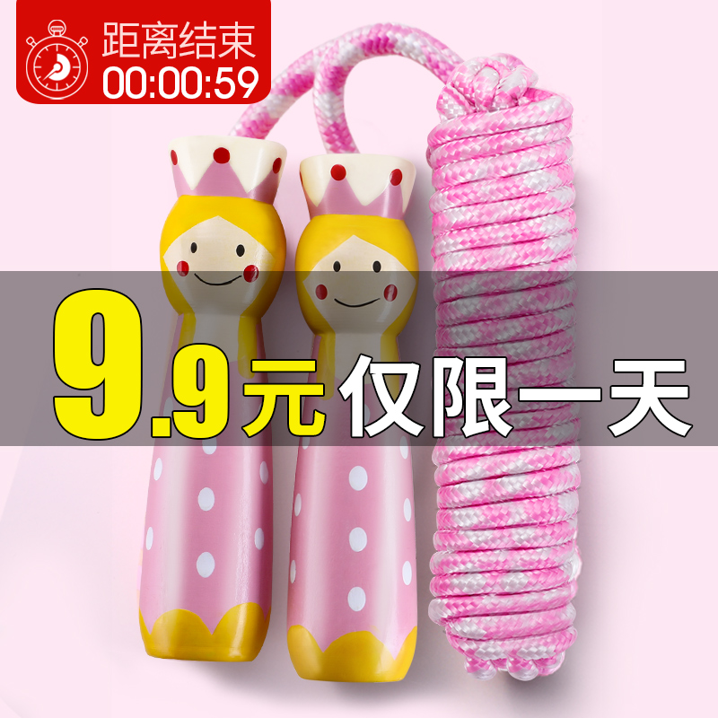 Children skipping rope kindergarten beginners primary school students special adjustable beginner first grade baby Sports child female