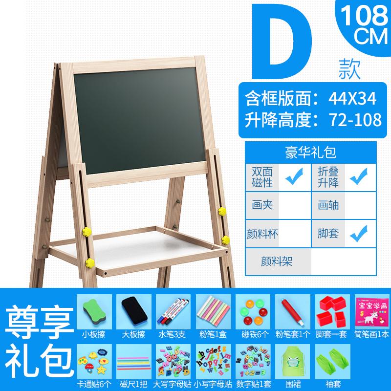 Цвет: стандарт {#Н1} {#Н2} 108 см двусторонняя доска для рисования лифт для 2-7 лет/рестораны