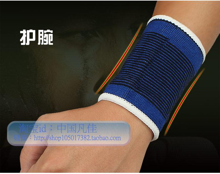 Fingerband China Jia 1314