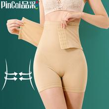 【品彩】燃脂塑形塑腰裤