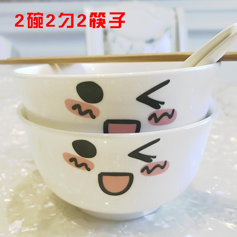 【南极宝】景德镇陶瓷2碗2勺2双筷