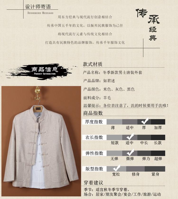 衣服 - 画家   江上渔者 - 墨 雨 亭