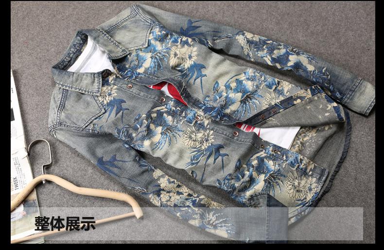 Kawy cool tide men's spring dress new printed water wash denim shirt men do old long-sleeved shirt jacket top (Blue XL) 50 Online shopping Bangladesh