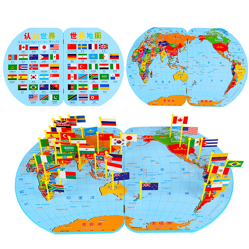 Usd 2006 star island early learning inserted flag world map puzzle star island early learning inserted flag world map puzzle wood block awareness of world flags toddlers gumiabroncs Image collections