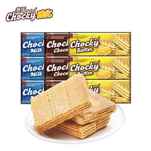 泰国进口威化饼夹心饼干休闲零食