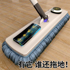 Hand-free washing mop household one mop wet and dry net red absorbent mop large board lazy mop mopping artifact