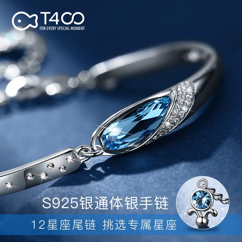 T400十二星座手镯纯银情侣手链女ins小众设计水晶首饰礼物送女友