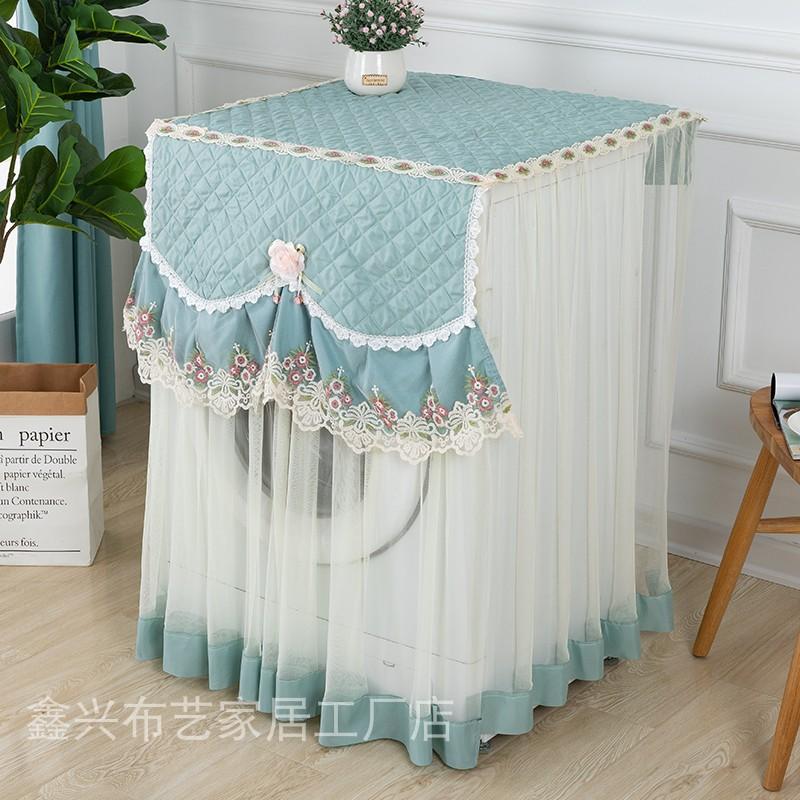 欧式蕾丝洗衣机罩防尘套滚筒全自动万能盖巾布艺豪华洗衣机防晒套