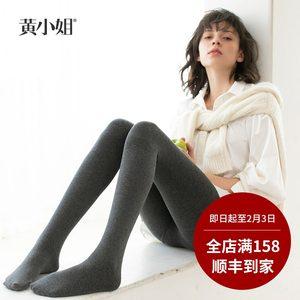黄小姐800D精梳棉加绒保暖连裤袜女 冬季加厚薄绒踩脚外穿打底裤