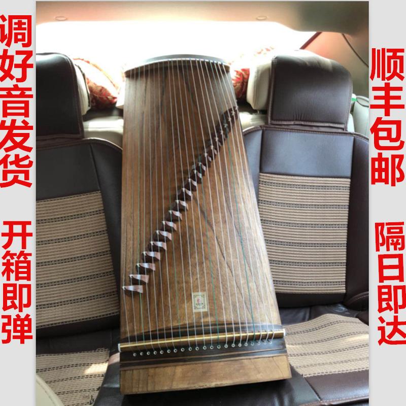 21弦迷你小古筝80cm便携式半筝 纯桐木 初学入门儿童成人练指器