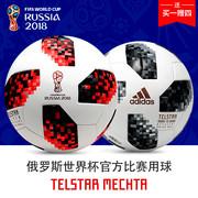 Adidas 2018 Nga World Cup TV Star Cạnh Tranh Bóng Đá Telstar Trẻ Em Người Lớn 5th Bóng