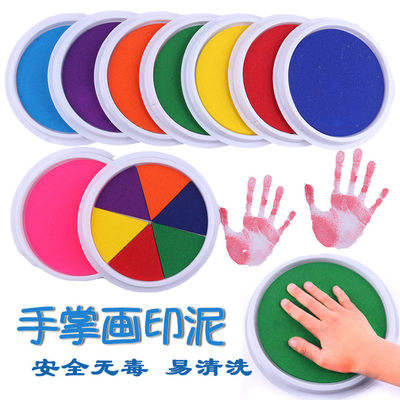 Kindergarten Finger Painting Ink Pad Washable Paint Paint Palm Rubbing Graffiti Painted Handprint Plate