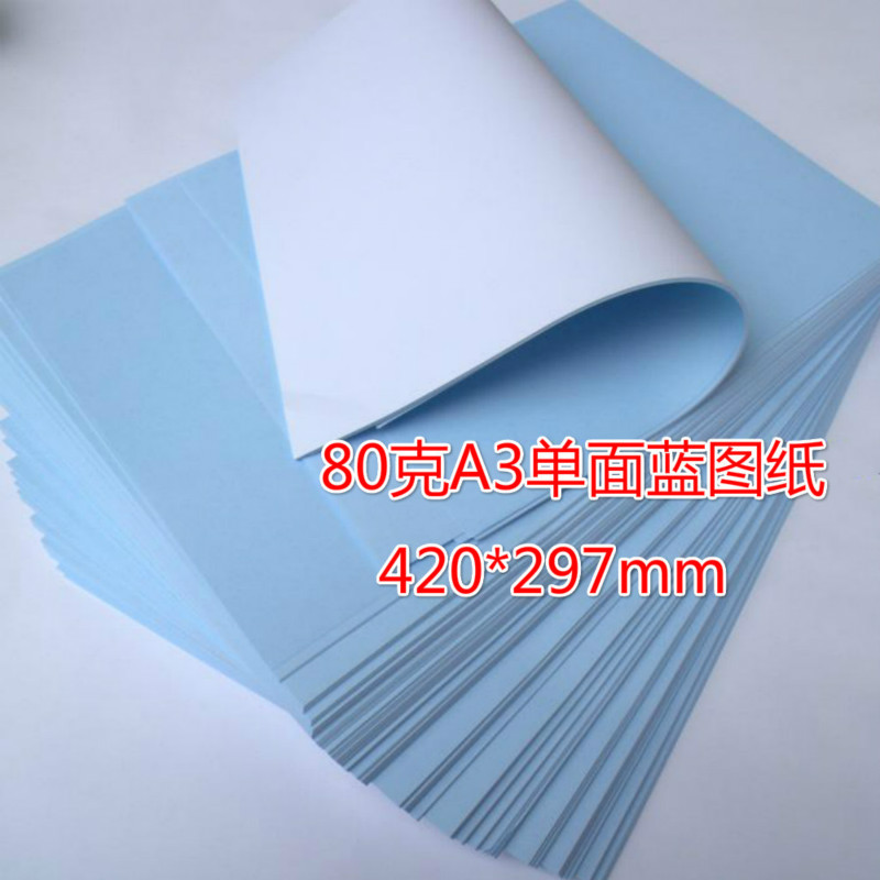 Usd 1092 factory direct blue pigeon 80 g a3 a4 single blueprint factory direct blue pigeon 80 g a3 a4 single blueprint paper a3 blue drawing paper digital malvernweather Images