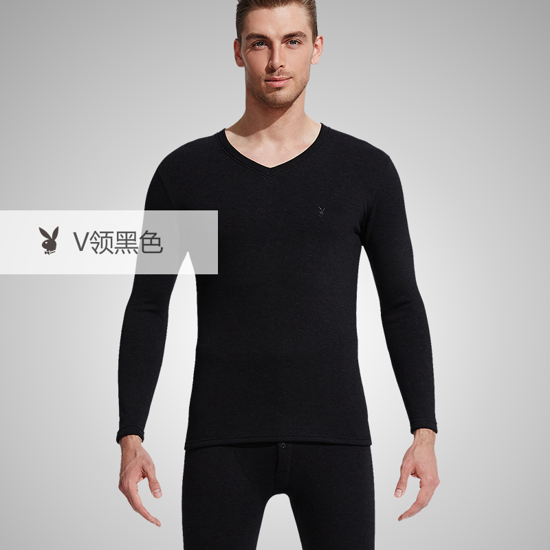 2982ad8f0 Playboy men s thermal underwear set plus velvet thickening V-neck ...