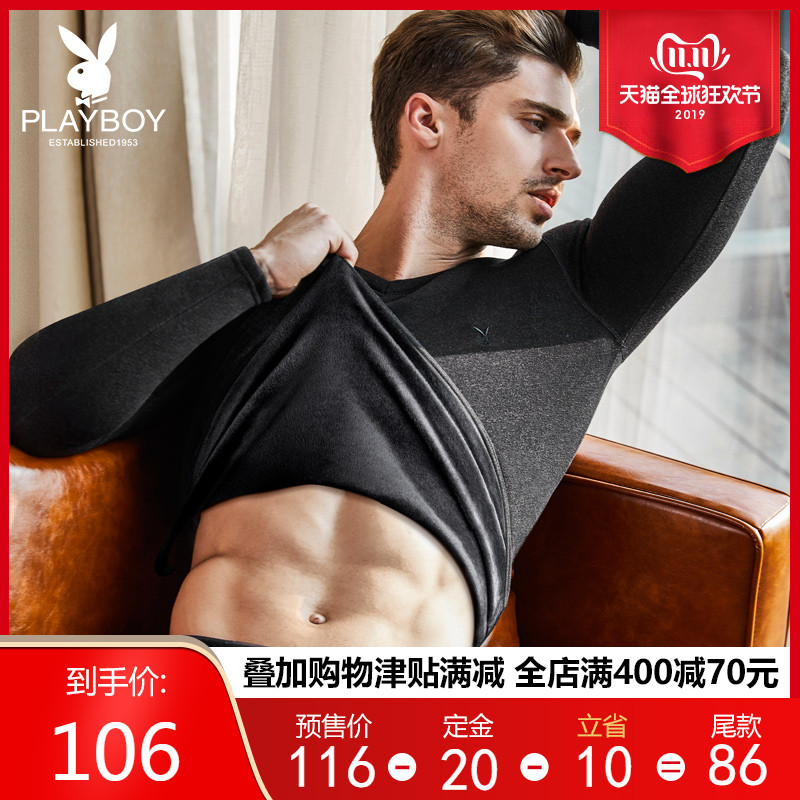 Playboy thermal underwear men plus cashmere thickened V-neck youth autumn and winter primer cotton sweater autumn clothing qiuku suit