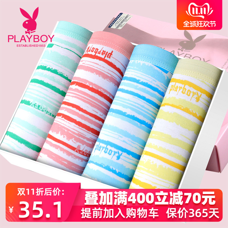 Playboy cotton female underwear summer breathable fresh ocean wind sexy girl student triangle shorts head female