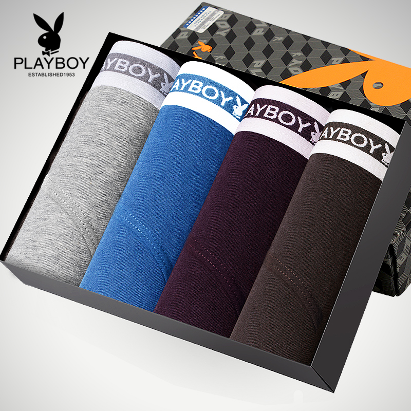 Playboy underwear male briefs summer cotton youth triangle underwear male shorts head men's underwear boxed