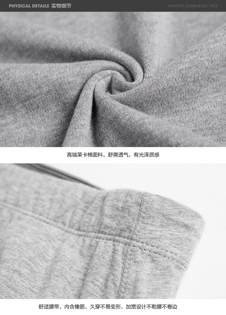 Pantalon collant jeunesse PLAYBOY D8A955 en coton - Ref 751434 Image 37