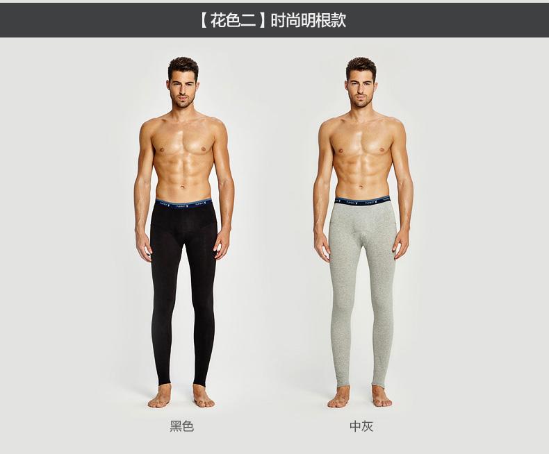 Pantalon collant jeunesse PLAYBOY D8A955 en coton - Ref 751434 Image 22