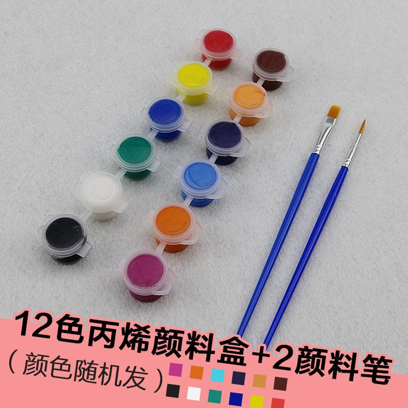 12 цвет пигмента плюс карандаш