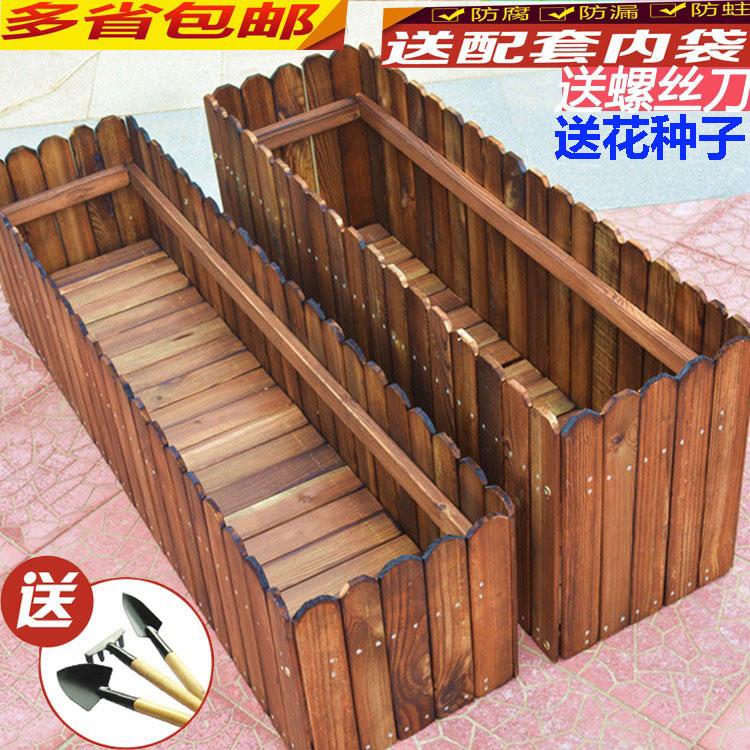 防腐木花箱碳化实木花盆长方形阳台种菜盆景特大种植箱户外木花槽