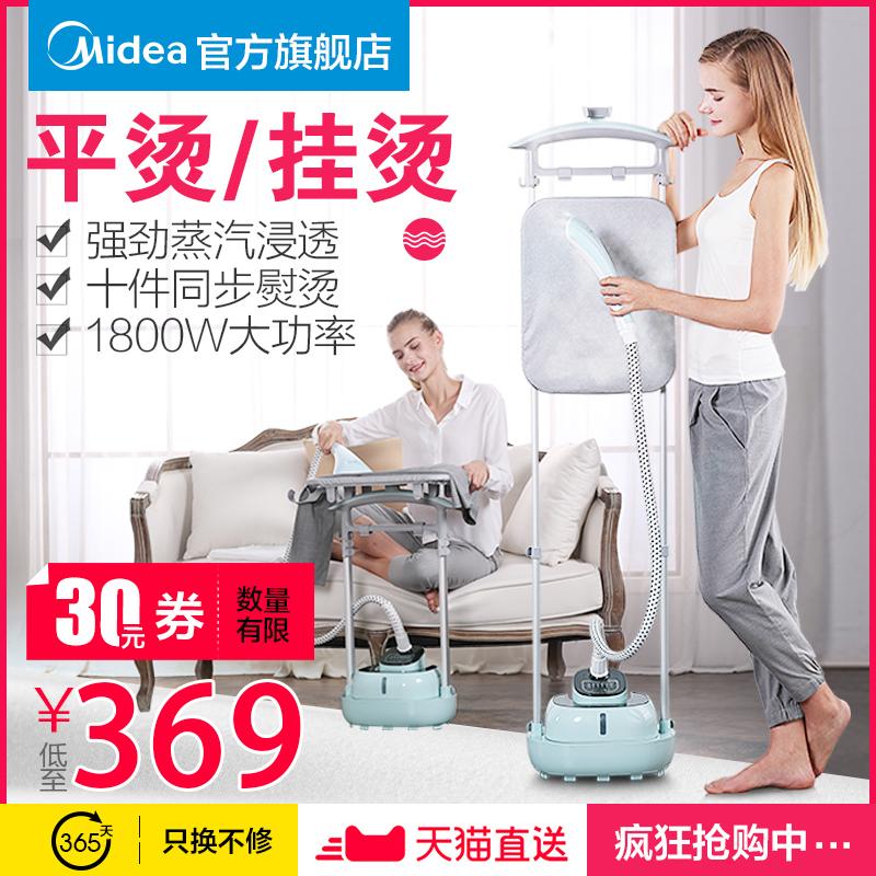 Эстетический вешать горячей машинально домой квартира горячей вешать горячей двухполюсный пар железо одежда электричество железо железо одежда подлинный YGD20D7