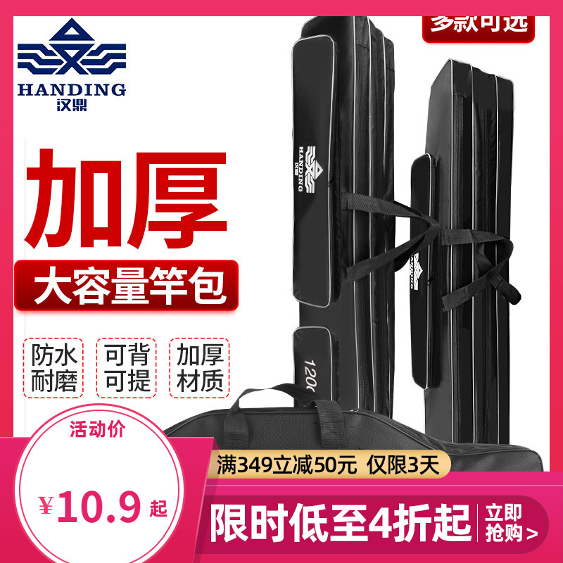 Hanning fishing rod fishing rod bag double layer three layer fishing rod bag waterproof large-capacity fishing gear big belly bag fishing gear supplies