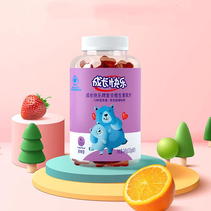 养生堂成长快乐复合维生素软片80片儿童成人软糖补锌片官方正品