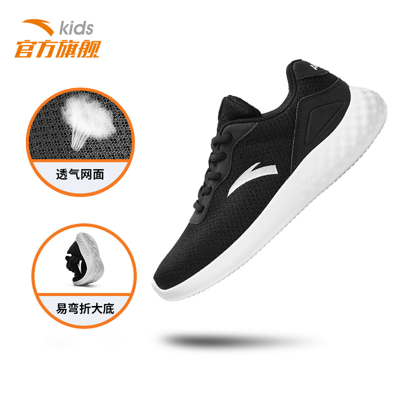 [women] Black / Anta White / Silver 5551-2