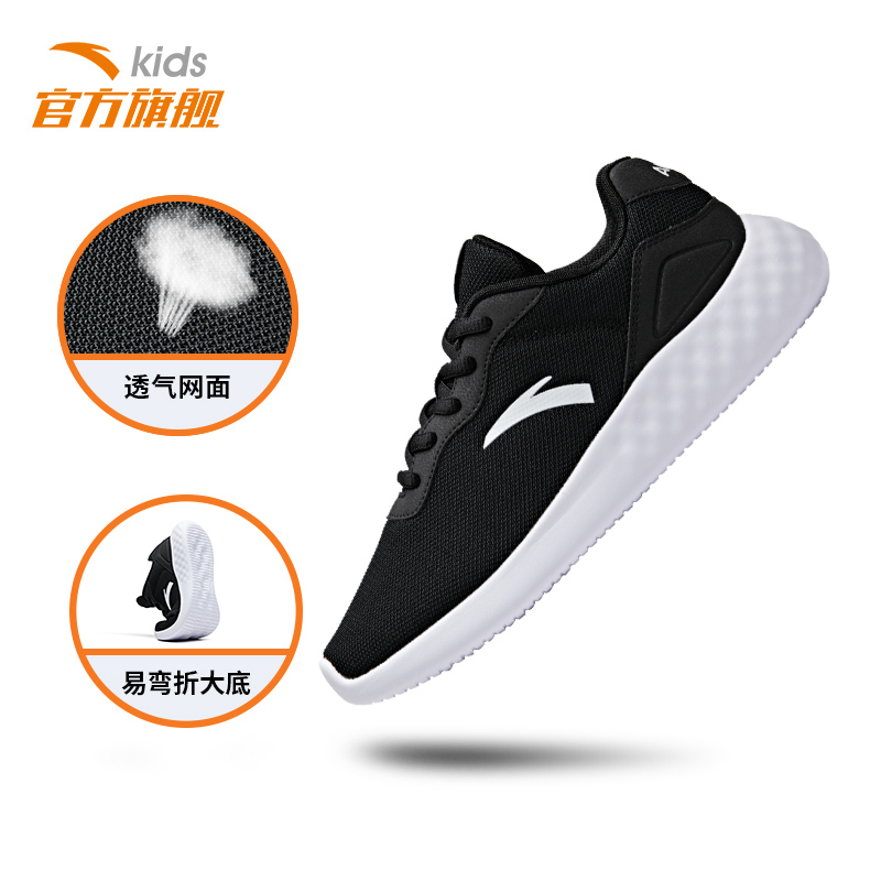 [men] Black / Anta White A31835551-8