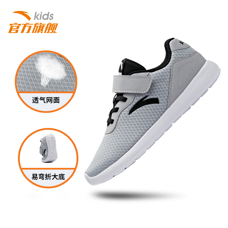 [men] Velcro Fog Grey / Black / Anta White 5556-5