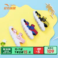 Анта детские Сандалии летние 1-2-3 новая коллекция детские башмак мужские и женские Baby boy пляжная обувь пакет Сандалии