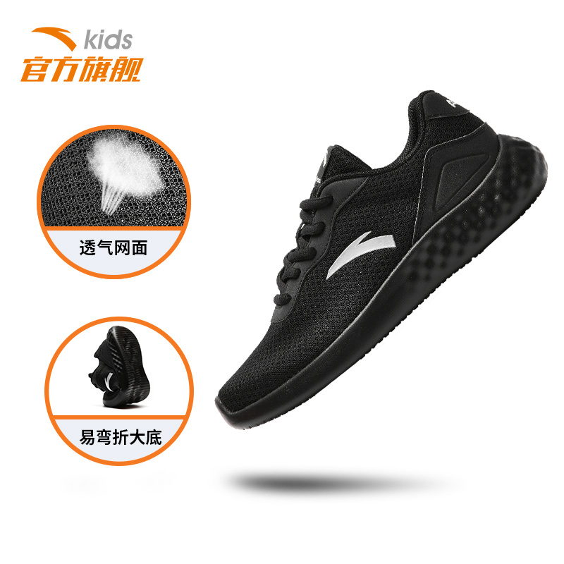 [men] Black / Silver / Anta White A31835551-3