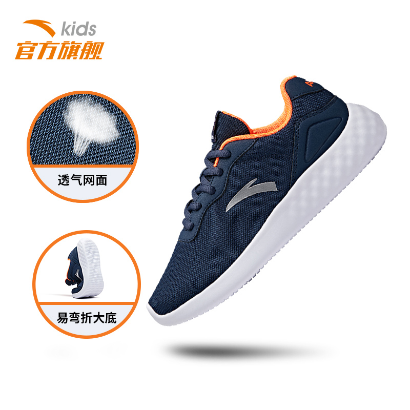 [men's] Lace-up Coastal Blue / Anta White / Silver A31835551-6